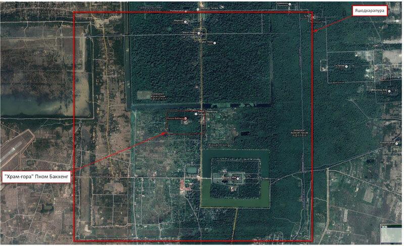 Рис. 23. Территория города Яшодхарапуры (конец IX в.), совр. спутниковый снимок.