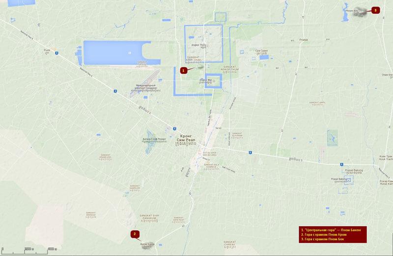 Рис. 33. Современная карта района кхмерских столиц (Ангкора) и ближайших территорий.