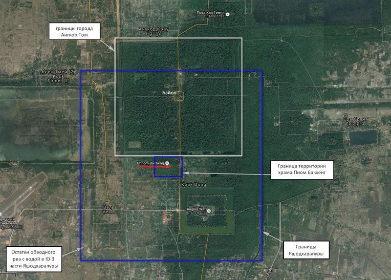 Рис. 27. Территория города Яшодхарапуры (конец IX в.), совр. спутниковый снимок.