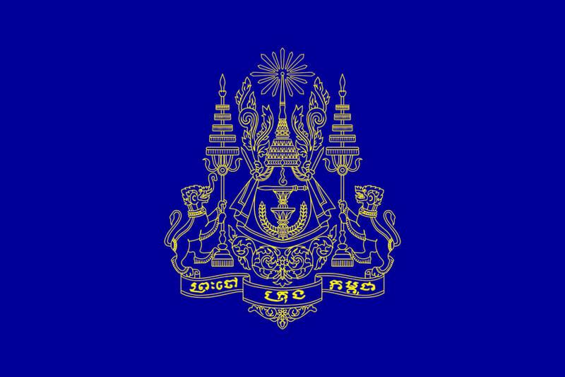 Рис. 20. Штандарт короля Камбоджи с изображением герба (наше время).