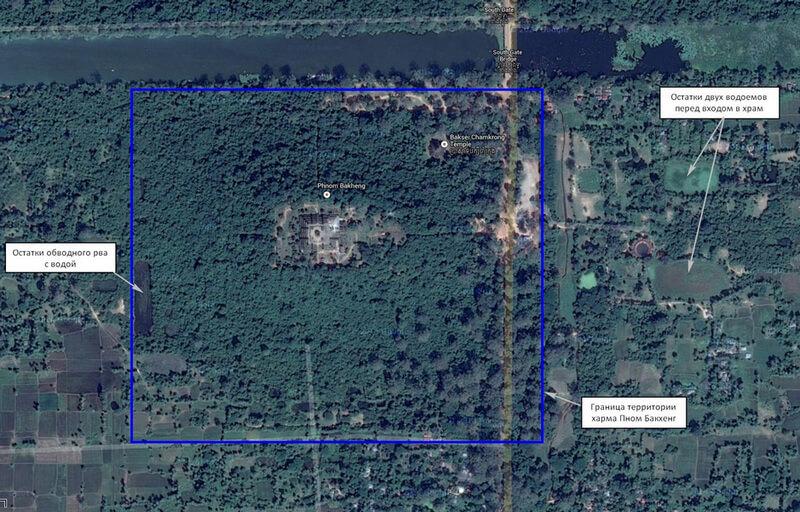 Рис. 29. Территория храма Пном Бакхенг (конец IX в.), совр. спутниковый снимок.