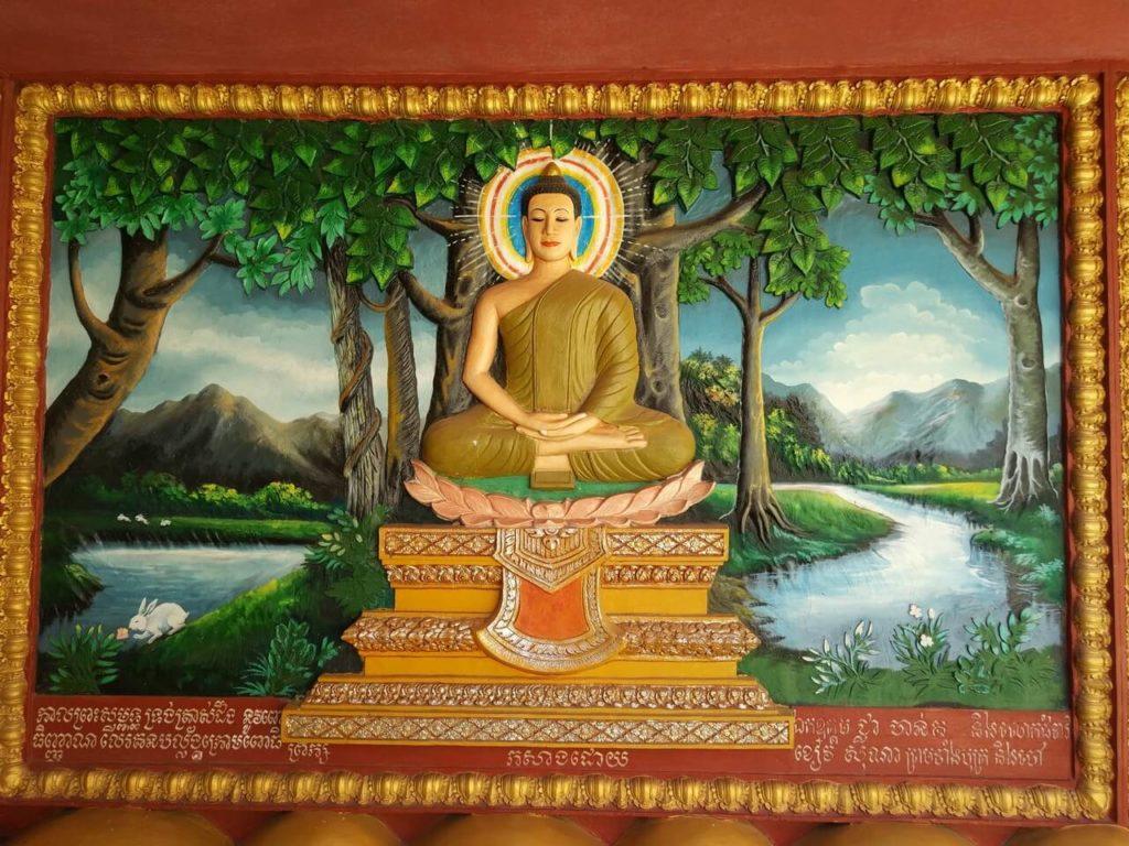 Будда в Нирване Камбоджа Сием Риап