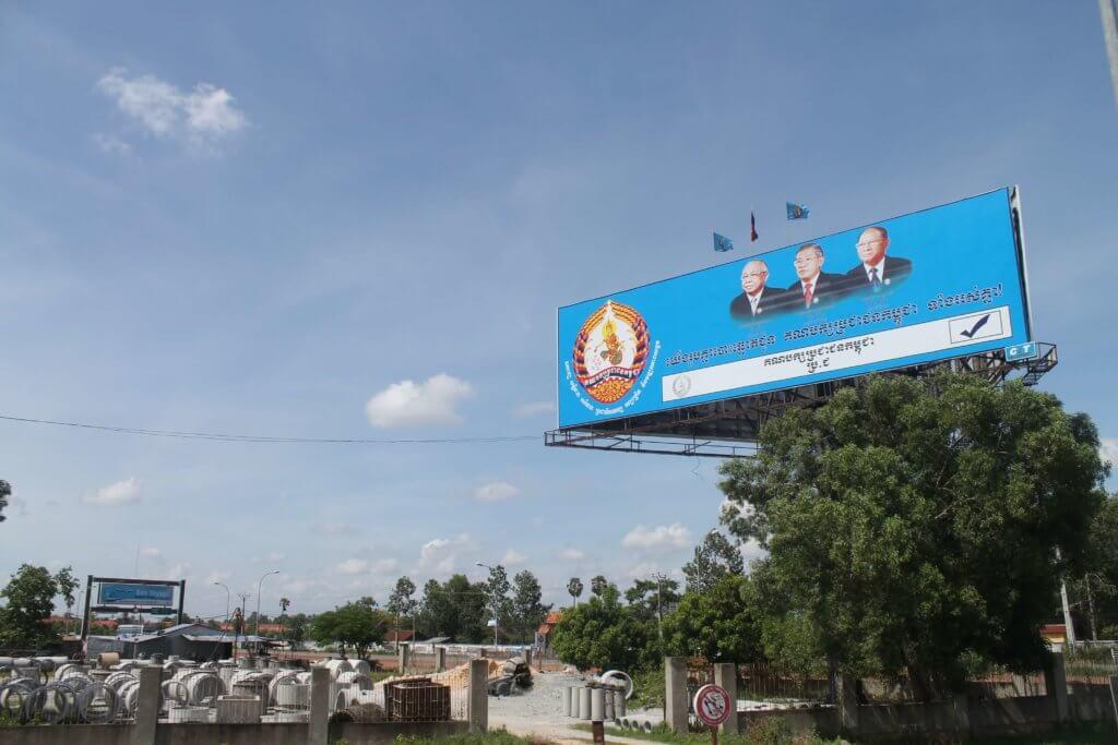 История и Правители Камбоджи